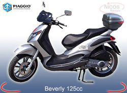 Rent a Scooter at Samos